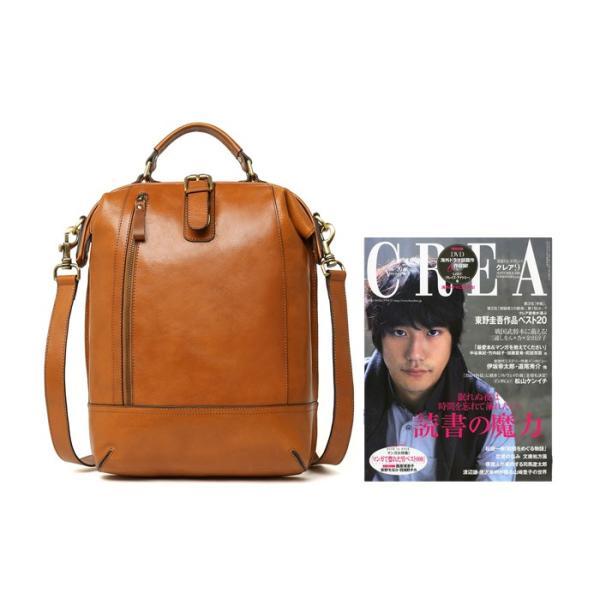 本革 メンズ リュックサック リュック ヌメ革 バッグ 鞄 通勤 通学 ビジネスバッグ|leisure-store|11