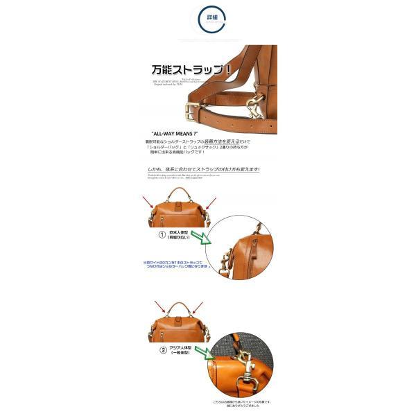 本革 メンズ リュックサック リュック ヌメ革 バッグ 鞄 通勤 通学 ビジネスバッグ|leisure-store|03