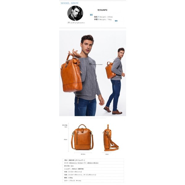 本革 メンズ リュックサック リュック ヌメ革 バッグ 鞄 通勤 通学 ビジネスバッグ|leisure-store|04
