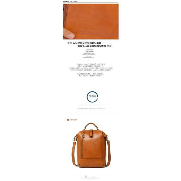 本革 メンズ リュックサック リュック ヌメ革 バッグ 鞄 通勤 通学 ビジネスバッグ|leisure-store|05