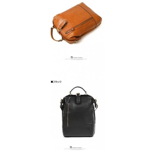 本革 メンズ リュックサック リュック ヌメ革 バッグ 鞄 通勤 通学 ビジネスバッグ|leisure-store|07