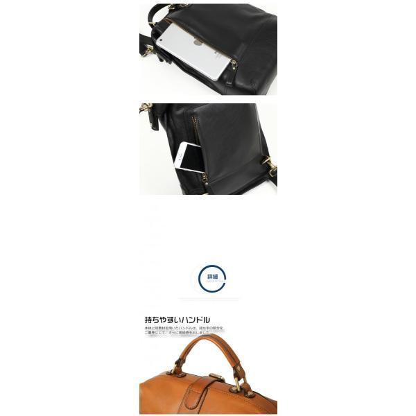 本革 メンズ リュックサック リュック ヌメ革 バッグ 鞄 通勤 通学 ビジネスバッグ|leisure-store|09