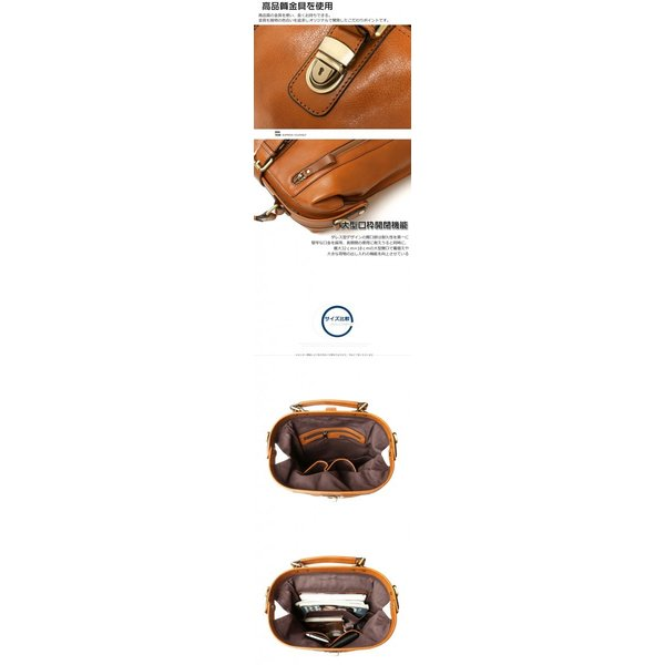 本革 メンズ リュックサック リュック ヌメ革 バッグ 鞄 通勤 通学 ビジネスバッグ|leisure-store|10