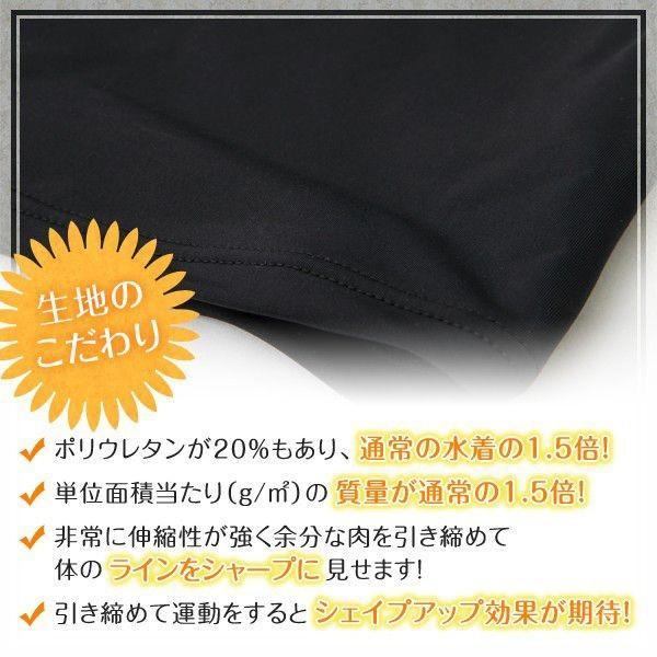 送料無料 日本製 水着レディース フィットネス 競泳水着 スイムウェア キャップ付 115|lemode1|05