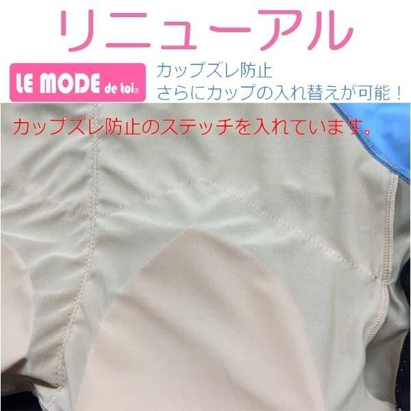 フィットネス水着 レディース 競泳水着 半袖 セパレート水着 スイムウェア 練習用 日本製 メール便送料無料 133 lemode1 07