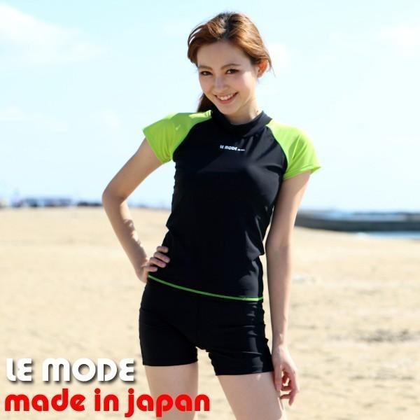 フィットネス水着 レディース 競泳水着 半袖 セパレート水着 スイムウェア 練習用 日本製 メール便送料無料 133 lemode1 09