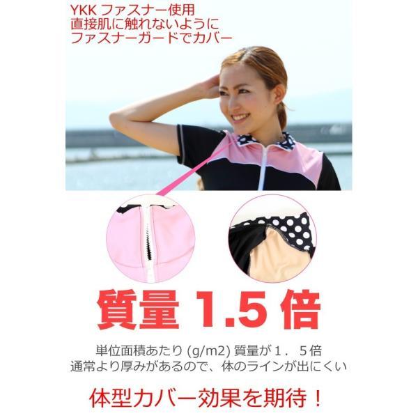 フィットネス水着 レディース セパレート 半袖 競泳水着 3点 セット 体型カバー スカート 大きいサイズ めくれ防止 日本製 メール便送料無料 137|lemode1|08