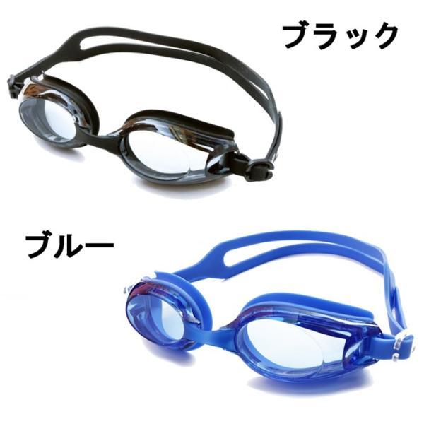 度付きゴーグル スイムゴーグル スイミングゴーグル 大人 水泳 男性 女性 水中メガネ 眼鏡 くもり止め UVカット 黒 フィットネス水着 C-go9 lemode1 05