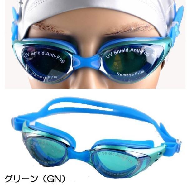 ミラーゴーグル スイムゴーグル スイミングゴーグル 水泳 レディース UVカット メガネ 水中 フィットネス 水着 女性 男性 くもり止め C-go|lemode1|09
