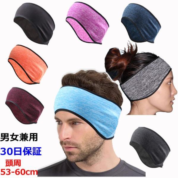 耳あてイヤーウォーマー防寒防風頭が蒸れない暖かい超軽量サイクリングランニング耳当て伸縮性に優れ男女兼用C-mimiWOR