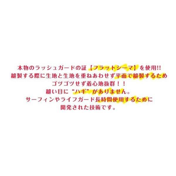 ラッシュガード 水着 レディース フィットネス 日本製  長袖 UVカット 水着ラッシュガード UV対策 紫外線対策 日焼け防止 9M 11L  M602  ルモード|lemode1|02