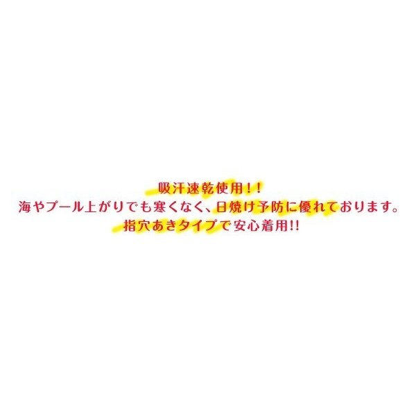 ラッシュガード 水着 レディース フィットネス 日本製  長袖 UVカット 水着ラッシュガード UV対策 紫外線対策 日焼け防止 9M 11L  M602  ルモード|lemode1|04