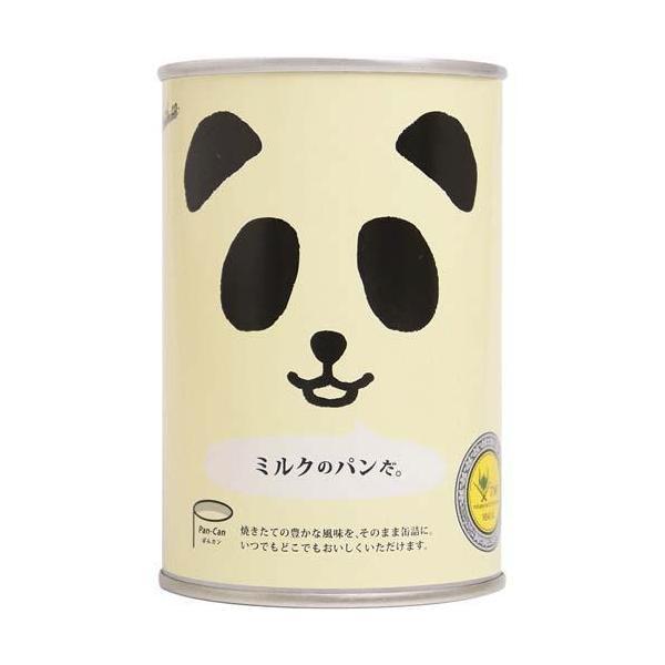 パンの缶詰 パンだ缶 ミルク 3缶セット