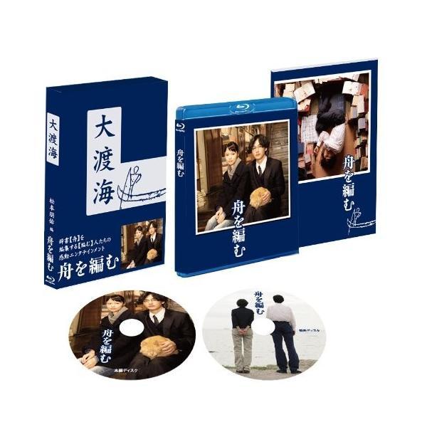 舟を編む 豪華版(2枚組) 【初回限定生産】 [Blu-ray]|lemondo