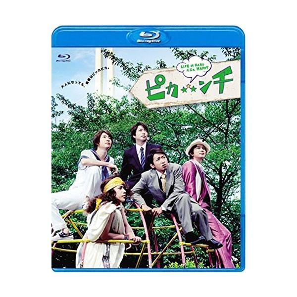ピカ☆★☆ンチ LIFE IS HARD たぶん HAPPY(通常版) [Blu-ray]|lemondo