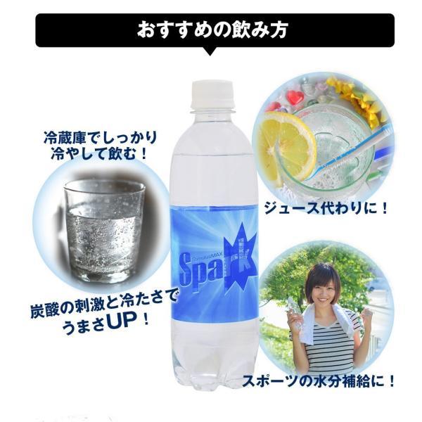 炭酸水 500ml 48本 最安値 強炭酸水 Spark スパーク プレーン まとめ買い 九州産 国産 純水 発泡水 スパークリングウォーター lemonno-ki 11