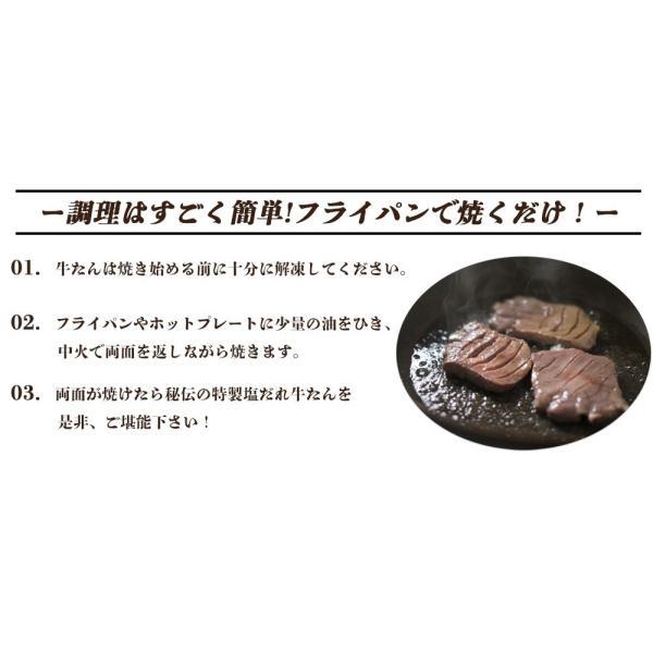 牛タン スライス 1kg 牛たん タン たん タンなか 塩だれ 焼肉 BBQ|lemonno-ki|04