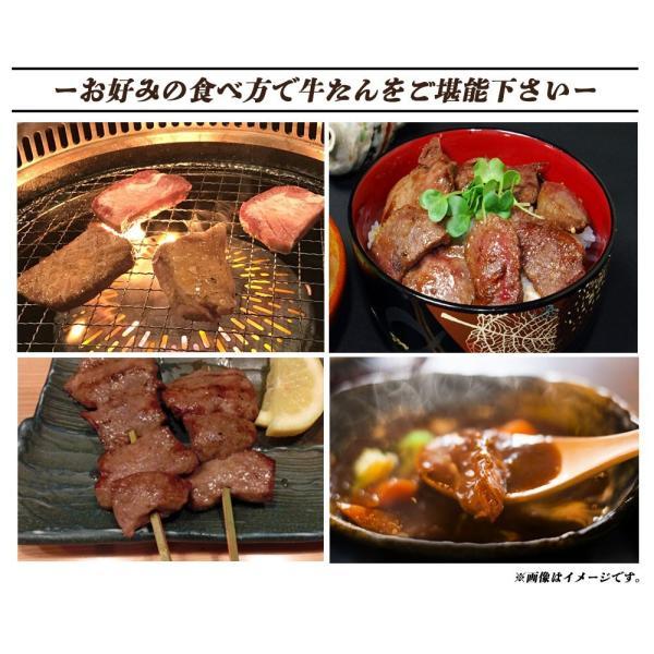 牛タン スライス 1kg 牛たん タン たん タンなか 塩だれ 焼肉 BBQ|lemonno-ki|05