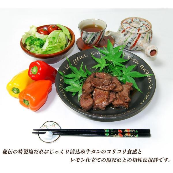 牛タン スライス 1kg 牛たん タン たん タンなか 塩だれ 焼肉 BBQ|lemonno-ki|06