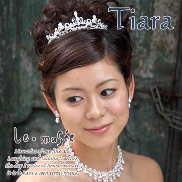 ティアラ ウェディング 結婚式 花嫁 クラウン 王冠 テイアラ ヘッドアクセサリー スワロフスキー パール ホワイトプリンセス