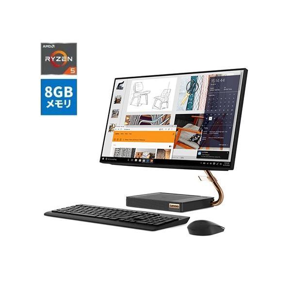 LenovoデスクトップパソコンIdeaCentreA540:AMDRyzen3搭載(8GBメモリ/256GBSSD/23.8型