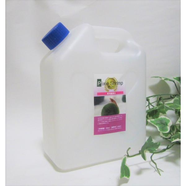 癒しエビ ピクシーシュリンプ用飼育水1Lタンクマイクロウオーター