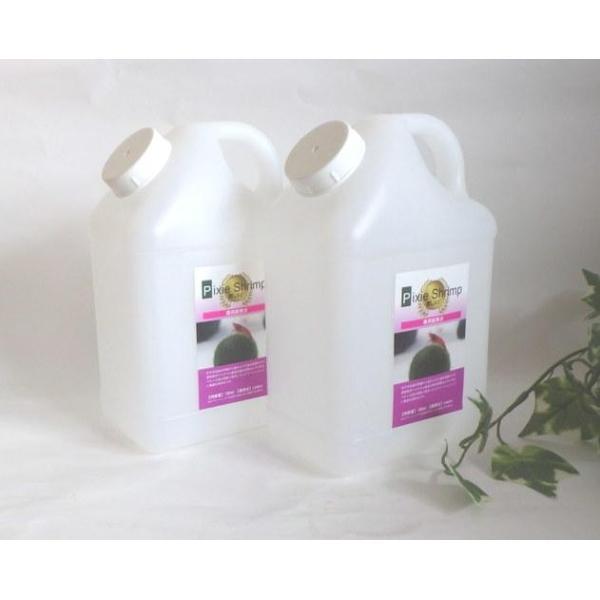 癒しエビ ピクシーシュリンプ用飼育水1Lタンク2本マイクロウオーター