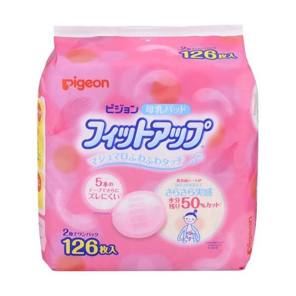 ピジョン母乳パッドフィットアップ ×1個