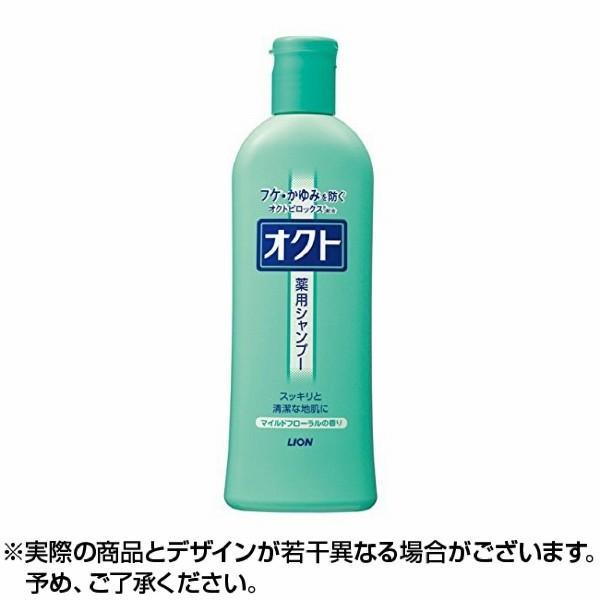 オクトシャンプー マイルドフローラルの香り 320ml ×1個 lens-deli