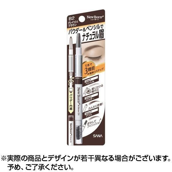 ニューボーン ダブルブロウEX N B2 グレイッシュブラウン  ×1個|lens-deli