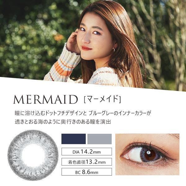 カラコン カラーコンタクトレンズ 度あり 度なし 1ヶ月 マンスリー SEA BLINK シーブリンク 1枚入 2箱とケア用品(バイオクレンワン360ml×2本)セット|lens-deli|02
