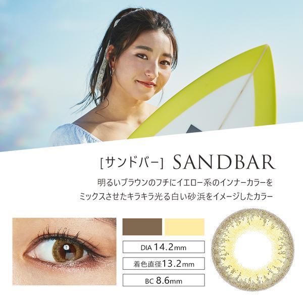 カラコン カラーコンタクトレンズ 度あり 度なし 1ヶ月 マンスリー SEA BLINK シーブリンク 1枚入 2箱とケア用品(バイオクレンワン360ml×2本)セット|lens-deli|03