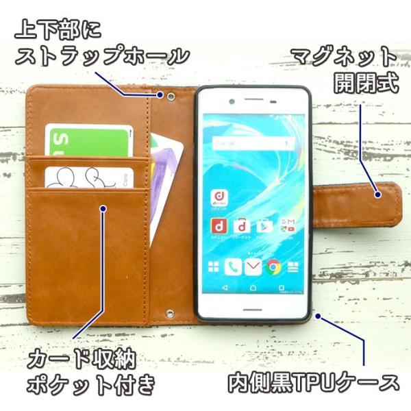 AQUOS R2 SH-03K ケース SHV42 706SH カバー 手帳型 スター付きデニム SH-04L SO-02L F-02L SC-03L SC-04L Android One X5 X4 X3 S4 S3 S2 SHV36 KYV43|leo-and-aoi|03