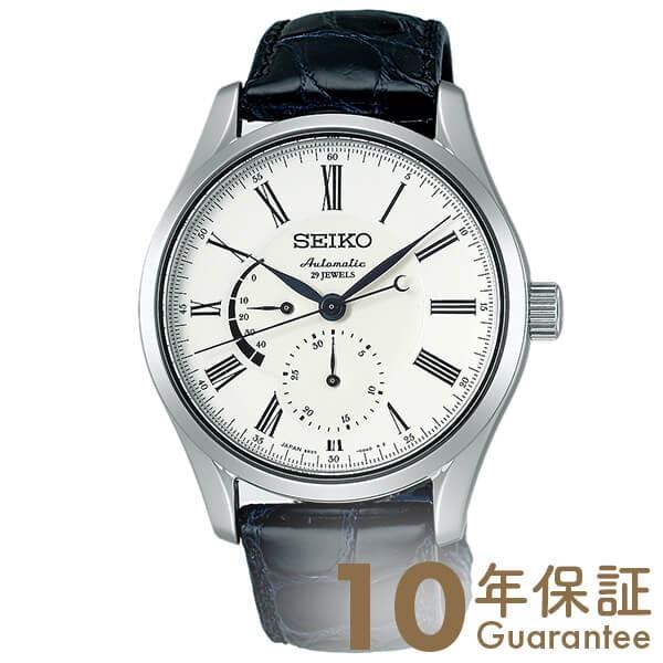 セイコー プレザージュ PRESAGE 100m防水 機械式(自動巻き) SARW011 メンズ 腕時計 時計