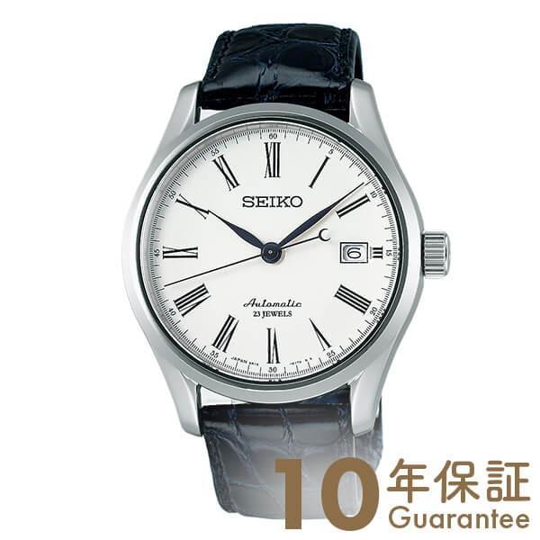 セイコー プレザージュ PRESAGE 100m防水 機械式(自動巻き) SARX019 メンズ 腕時計 時計