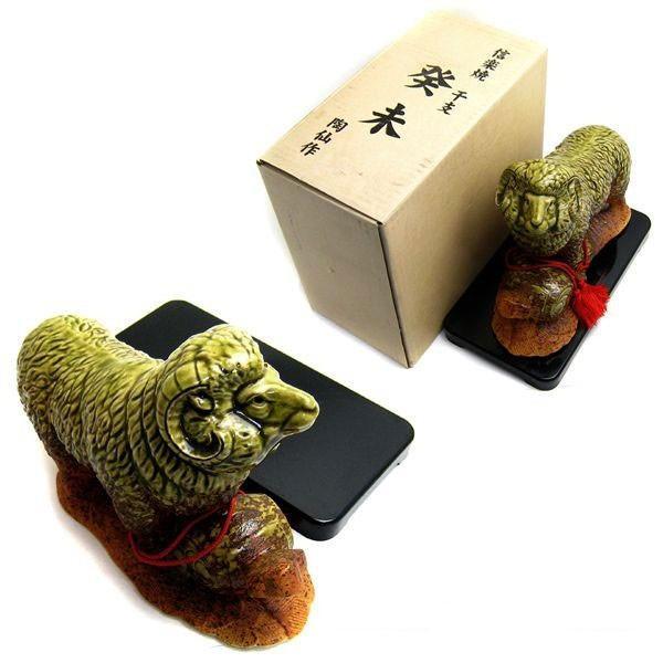 信楽焼 陶仙 干支 未(ひつじ) 置物 デッドストック leonshop 03