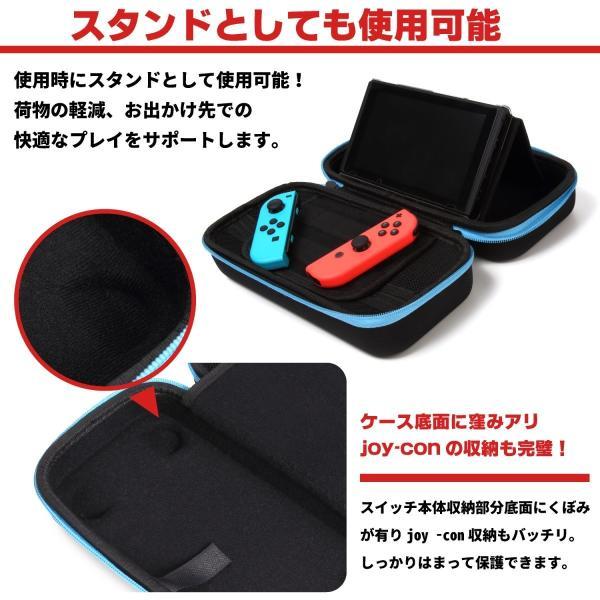 ニンテンドースイッチ ケース スイッチ Switch ニンテンドー 任天堂 Nintendo 周辺機器の収納も可能 スタンド機能付き|leoya|04