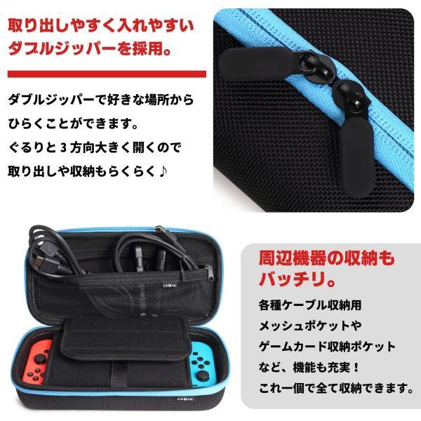 ニンテンドースイッチ ケース スイッチ Switch ニンテンドー 任天堂 Nintendo 周辺機器の収納も可能 スタンド機能付き|leoya|05