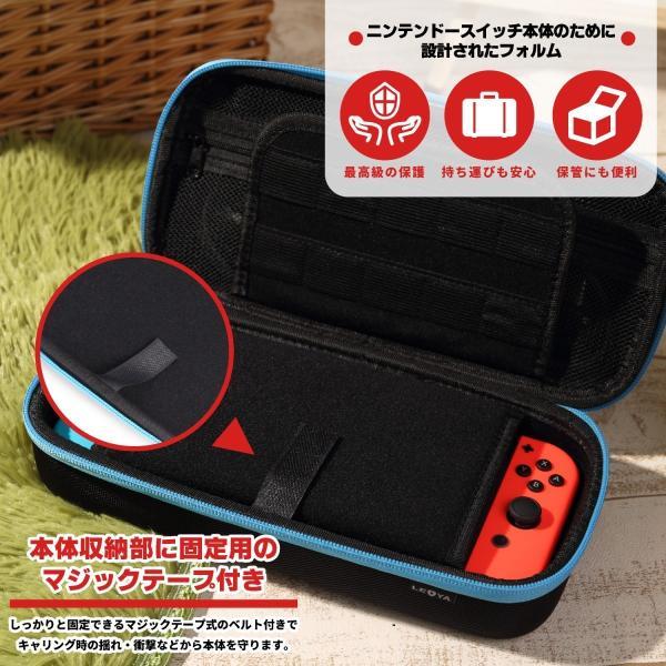 ニンテンドースイッチ ケース スイッチ Switch ニンテンドー 任天堂 Nintendo 周辺機器の収納も可能 スタンド機能付き|leoya|06