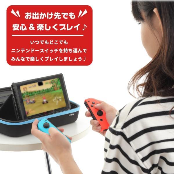 ニンテンドースイッチ ケース スイッチ Switch ニンテンドー 任天堂 Nintendo 周辺機器の収納も可能 スタンド機能付き|leoya|08