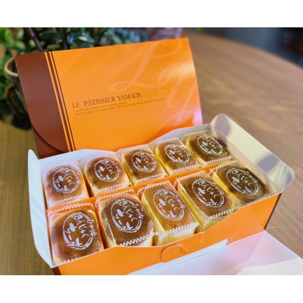 はんじゅくちーずケーキ10個入り A-13|lepatissier-yamada