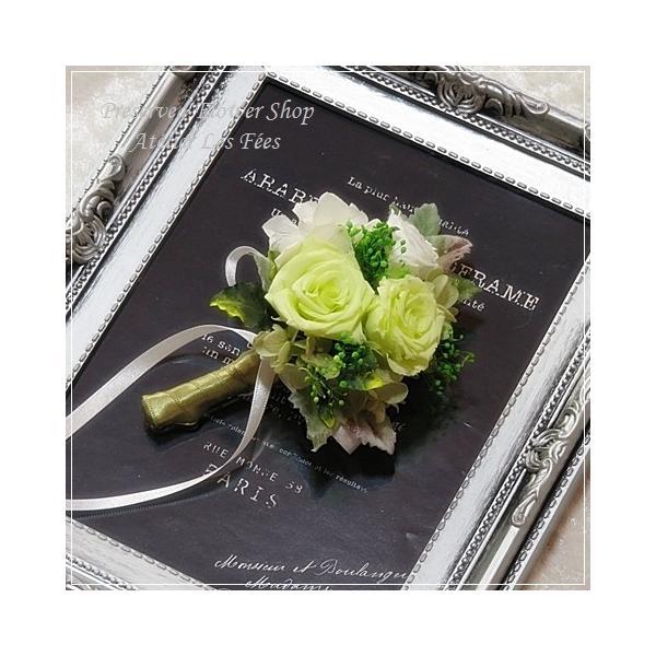 針穴の開かないコサージュ バラ 結婚式 卒業式 入学式 フォーマル プリザーブドフラワー クレール