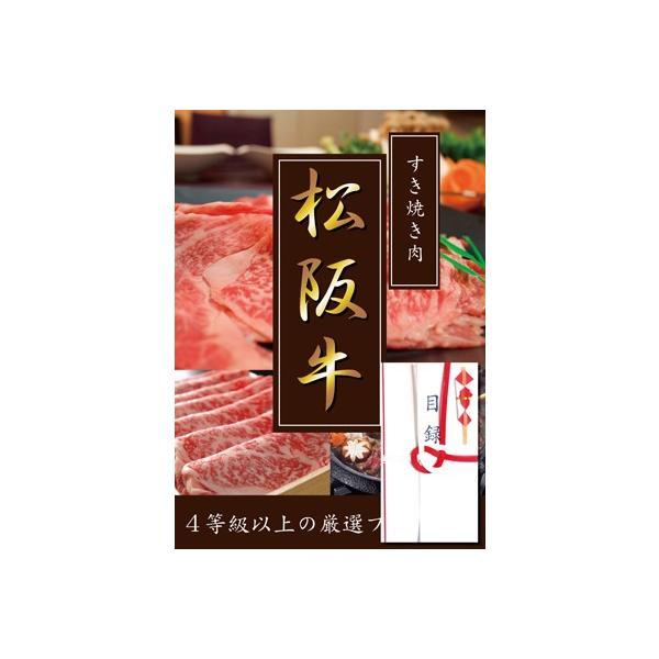 4等級以上厳選!!松阪牛目録A3パネル付き すき焼き用リブロース500g