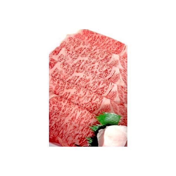 最高級A5ランク 飛騨牛すき焼き用リブロース1kg