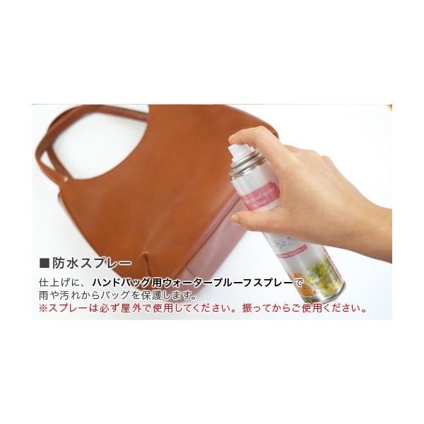 ハンドバッグ用クリーナー40 (スムース革用汚れ落とし)