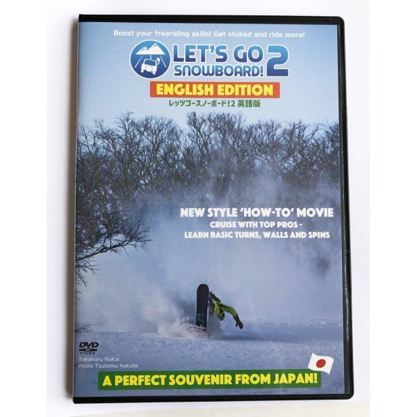 LET'S GO SNOWBOARD!2 ENGLISH EDITION|letsgosnowboard|03