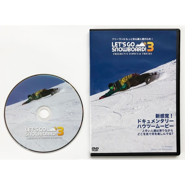 レッツゴースノーボード3 フリーラントピック&トリック|letsgosnowboard