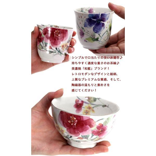 食器 ギフト 夫婦茶碗 結婚祝いのプレゼントに。夫婦茶碗と湯呑と箸セットペア(花水彩) 和食器 和風 食器セット|leun|03