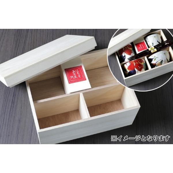 食器 ギフト 夫婦茶碗 結婚祝い プレゼント 「和藍ブランド」みさき 夫婦茶碗ギフトセット (名入れ若狭箸へ変更可能) プレゼント leun 12