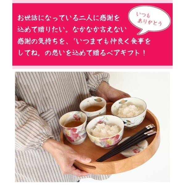 食器 ギフト 夫婦茶碗 結婚祝い プレゼント 「和藍ブランド」みさき 夫婦茶碗ギフトセット (名入れ若狭箸へ変更可能) プレゼント leun 03